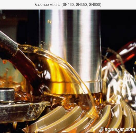 Базовые масла (SN180, SN350, SN600)