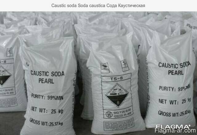 Caustic soda Soda caustica Сода Каустическая