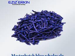 Color Masterbatch