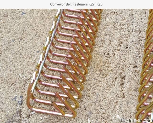 Conveyor Belt Fasteners K27, K28