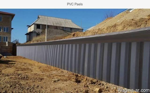 PVC Paels
