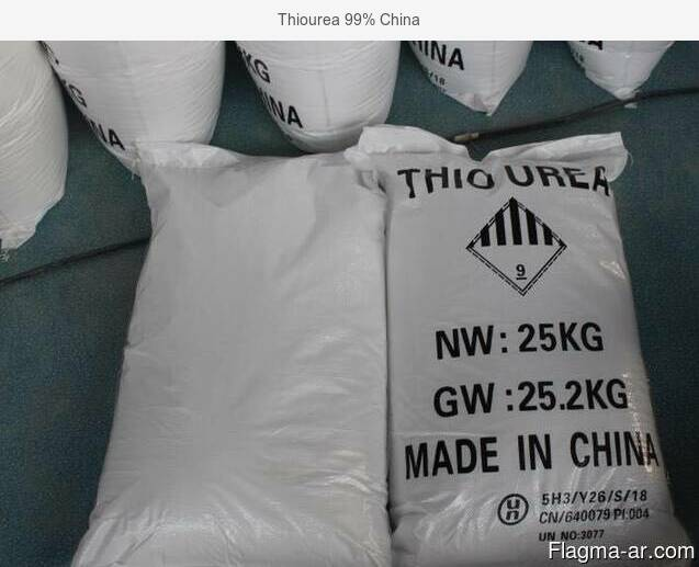 Thiourea 99% China