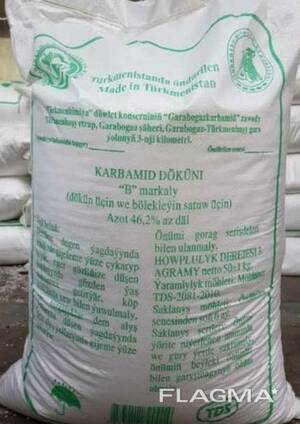 Urea 46 wholesale from 5000 tons